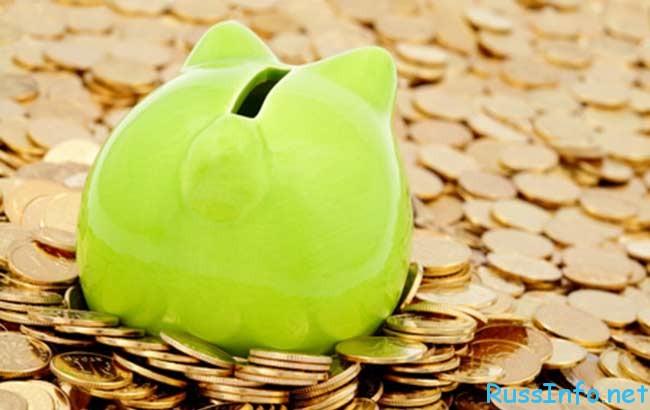 пенсионные накопления 2016 - разморозка и выплаты