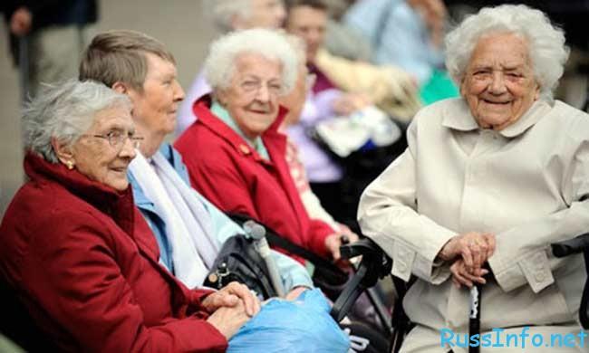 Социальная пенсия по потере кормильца в калининграде