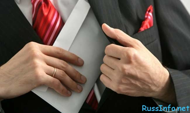 какая будет пенсия госслужащих в 2016 году в России
