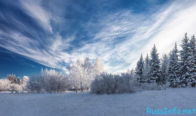 зима в Сибири сезона 2019–2020