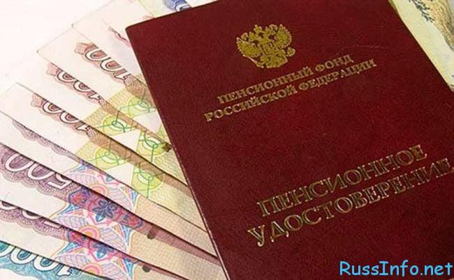каким будет пенсионный возраст в России с 2016 года