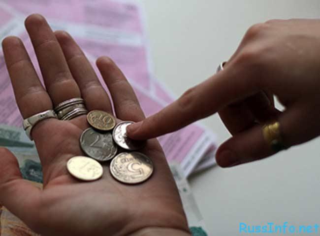 какое будет минимальное пособие по безработице в 2016 году