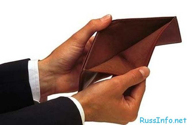 каким будет пособие по безработице на 2016 год в России