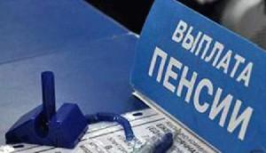 перерасчет пенсии нынешним военным пенсионерам в России