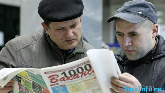 уровень безработицы в России в 2016 году