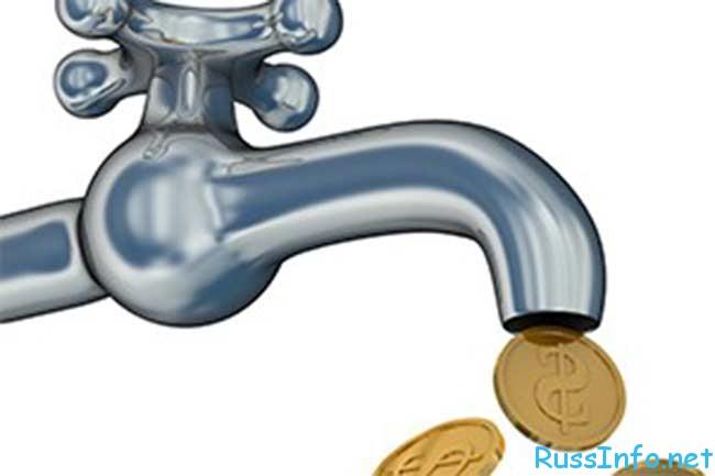 Налог за пользование водой