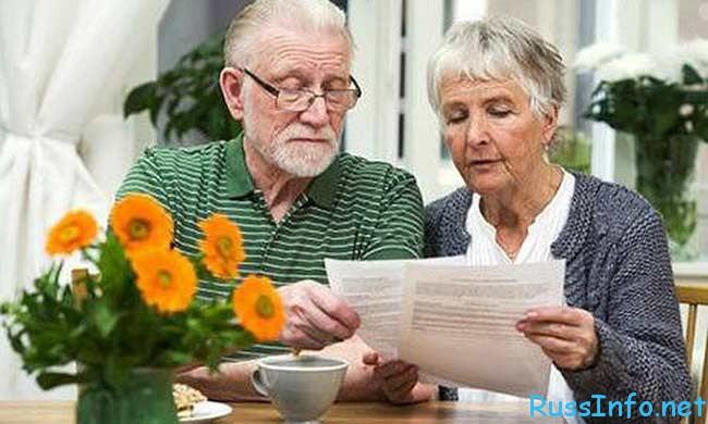 пенсионная реформа 2016 последние новости