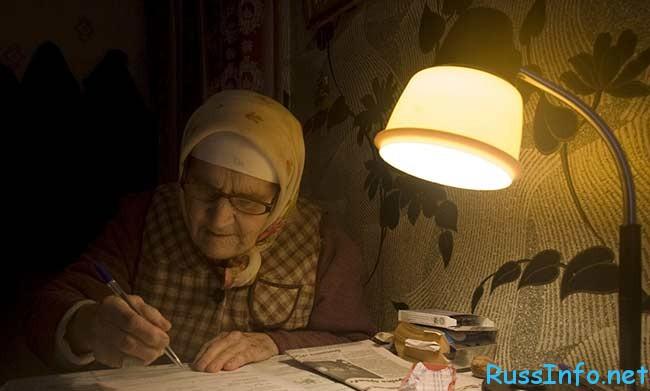 льготная пенсия по пенсионная реформе в 2016 году
