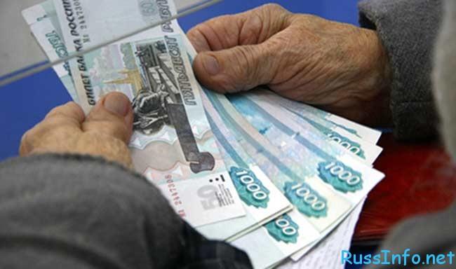 новая пенсионная реформа 2016 в России