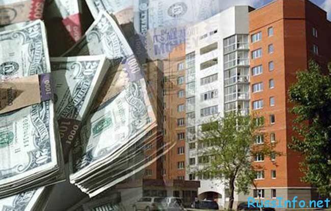 налог на имущество организаций и физических лиц в 2016 году