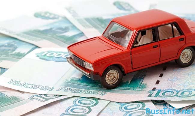 транспортный налог в московской области в 2016 году