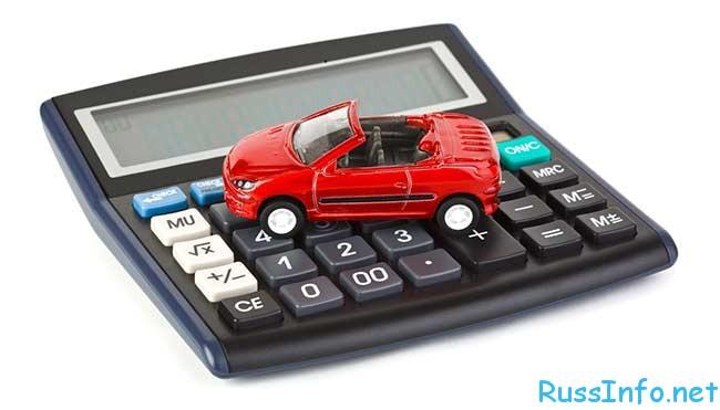 новый транспортный налог 2016 в России