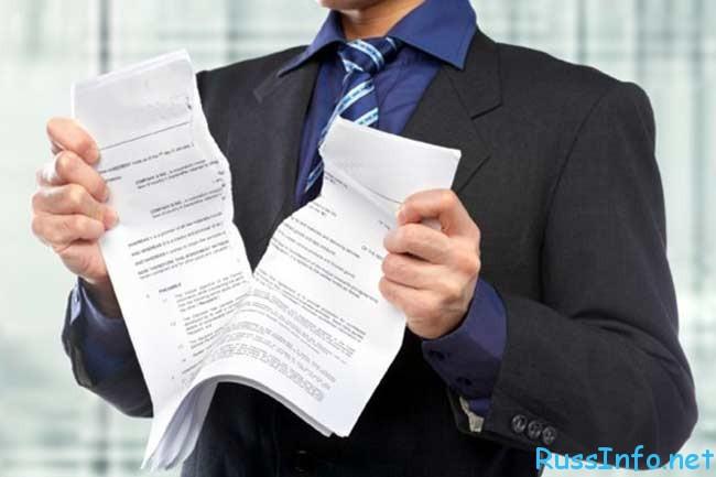 звезда трудовой договор с юристом в юридической фирме здесь оставалось
