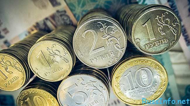 ожидается ли денежная реформа в России в 2016 году