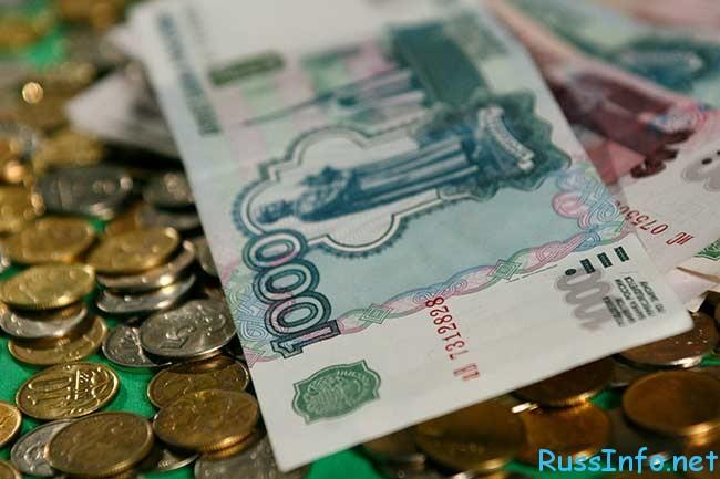 возможна ли денежная реформа в России в 2016 году