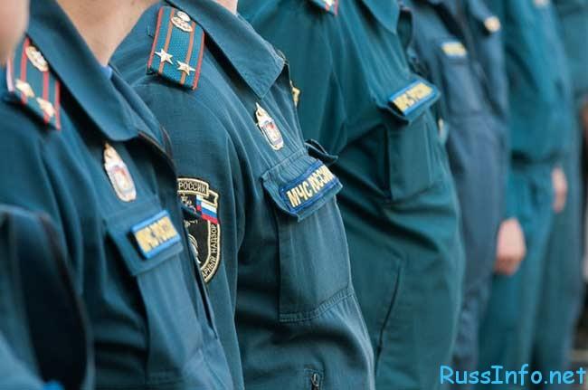 оптимизация МЧС в России 2016