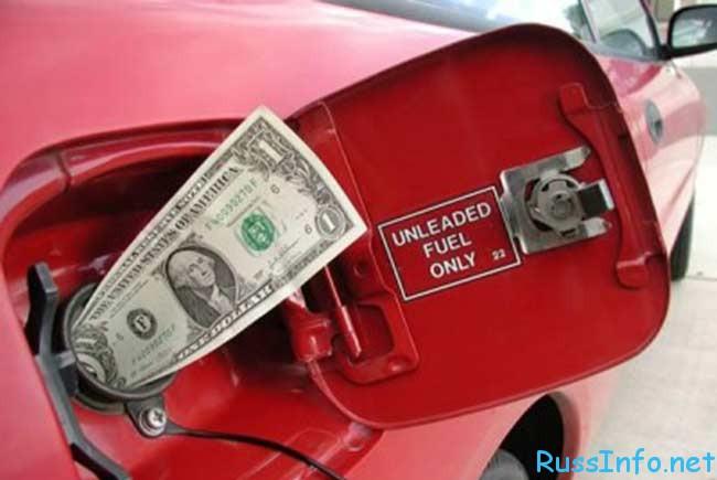 министерство транспорта РФ может отменить транспортный налог в 2016 году