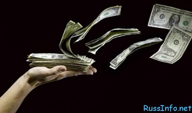 какой будет отток капитала из России в 2016 году