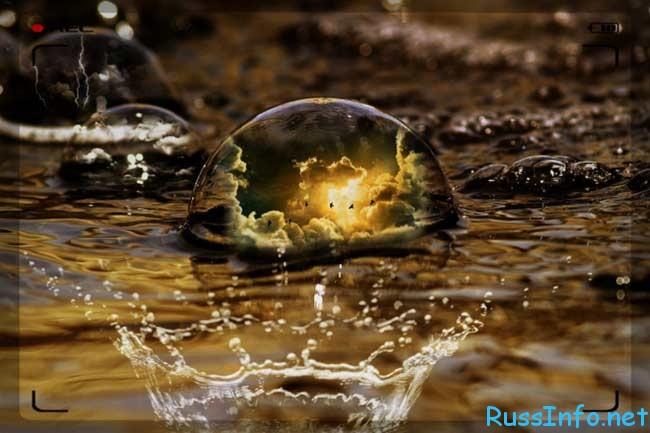предсказания о Донбассе на 2016 год