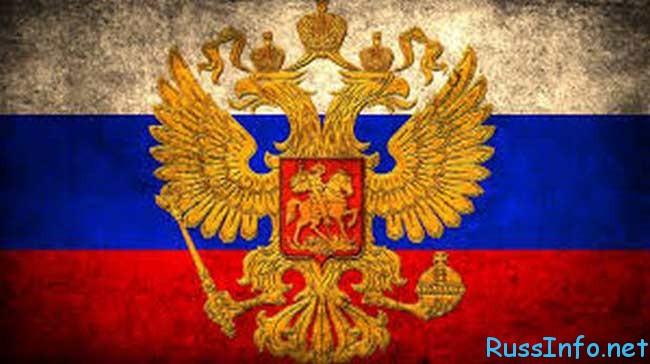 предсказания о России на 2016-2020 годы от Глобы