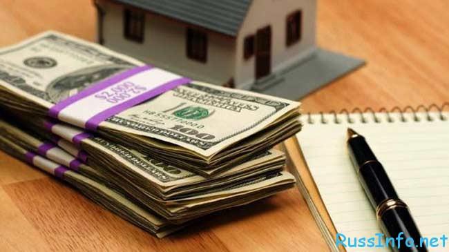 прогноз рынка недвижимости 2016