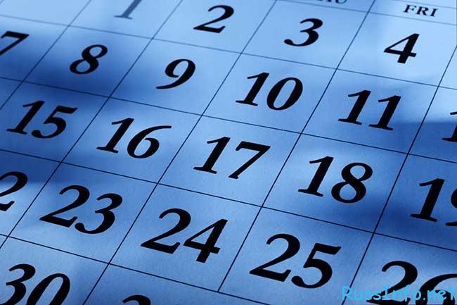 Лунный календарь огородника беларуси 2017
