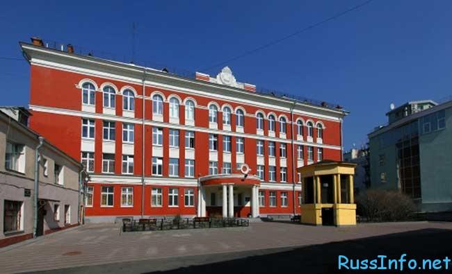рейтинг лучших школ города Москвы 2015-2016