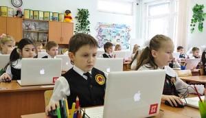 лучшие школы в Москве в 2016 году