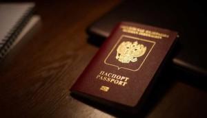 госпошлина за оформление загранпаспорта