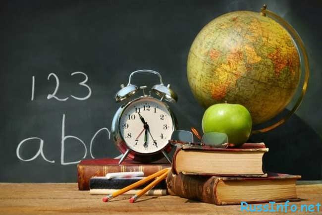 учебный календарь четных и нечетных недель 2019-2020