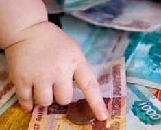 прожиточный минимум на ребенка 2016 в России