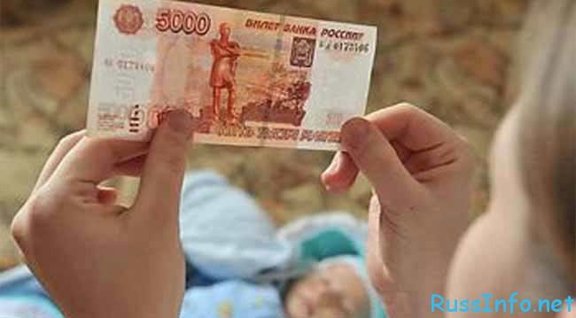выплата декретных в 2016 году безработным в России