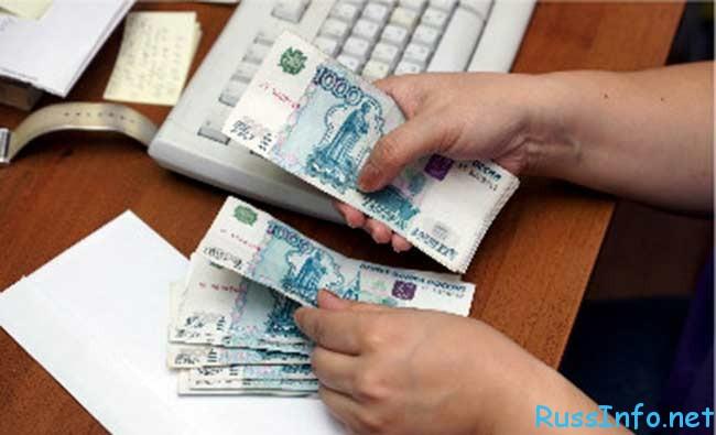 трудовые и социальные пенсии в 2016 году в России