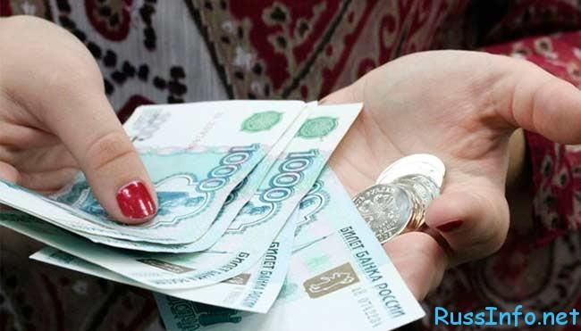Выдали пенсии в москве