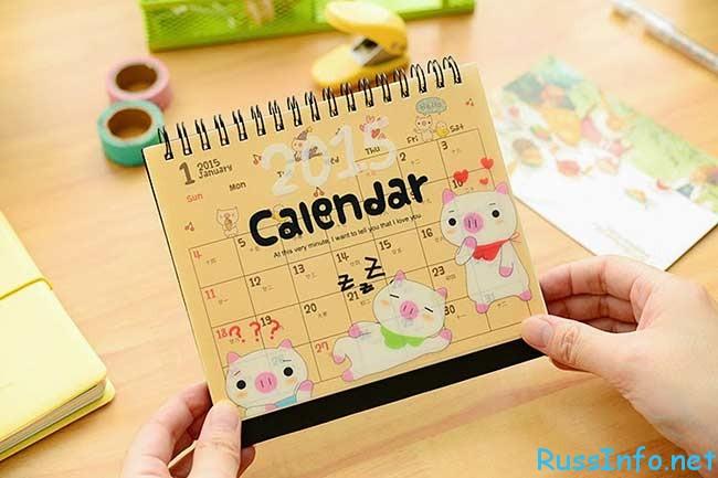 важные даты января 2018