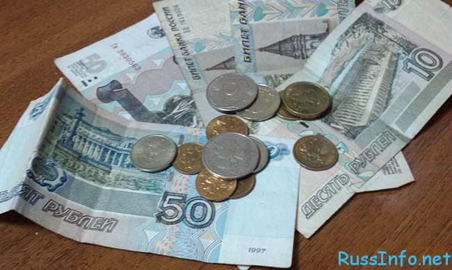 увеличение зарплаты младшего воспитателя в 2016 году в России