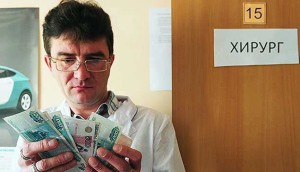 повышение зарплаты медикам в 2016 году в России свежие новости