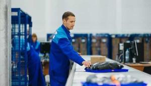 прибавка к зарплате на почте России в 2016 году в России