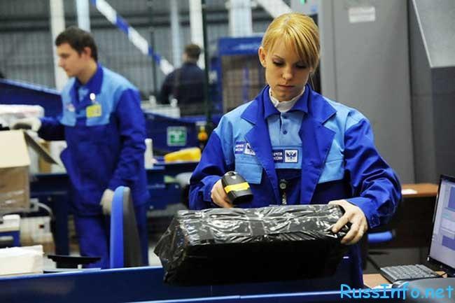 будет ли повышение зарплаты на почте России в 2016 году