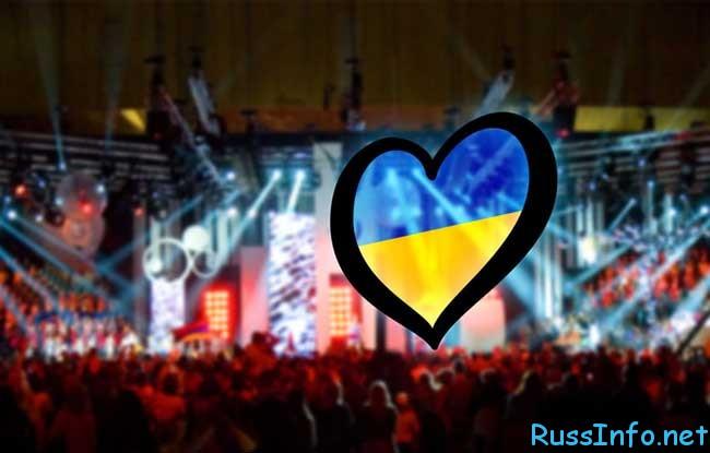 в 2016 году пройдет Евровидение