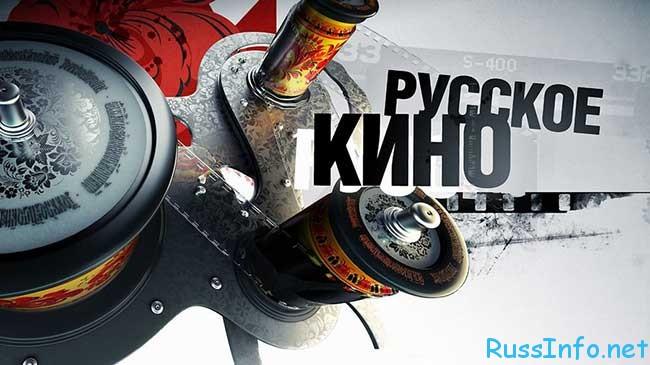 года кино в России 2016