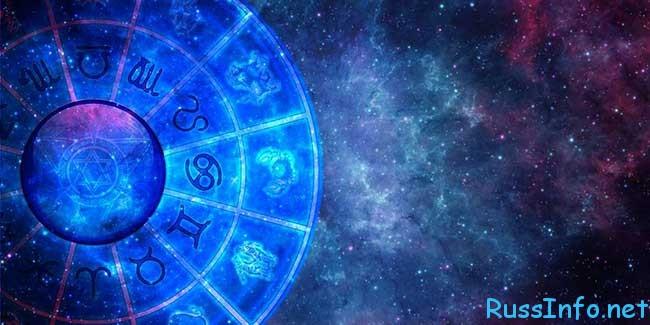 общий гороскоп на февраль 2018 года для знаков зодиака