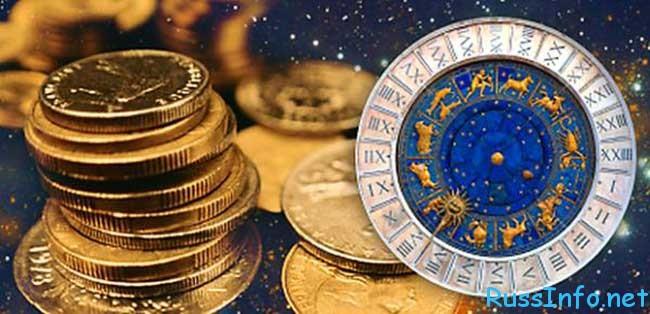 гороскоп от Павла Глобы на 2018 год для всех знаков зодиака
