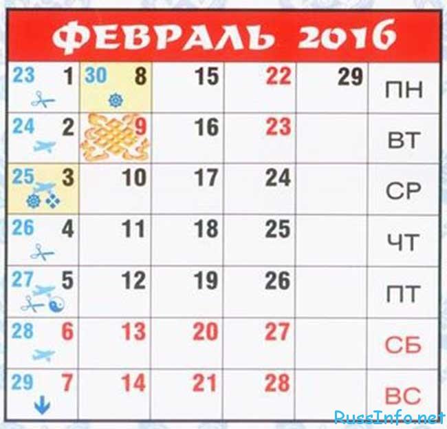 Календарь соревнований биатлона 2015