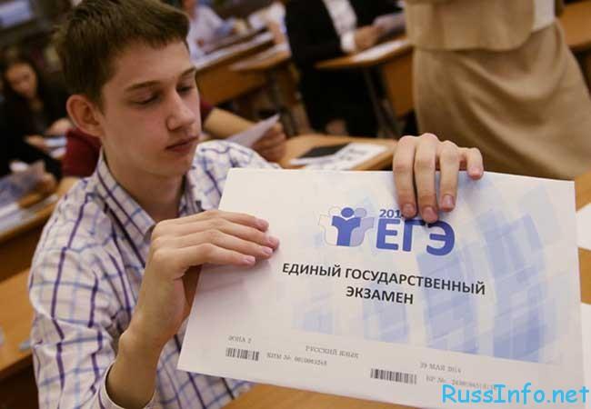 минимальные и необходимые проходные баллы 2018 по ЕГЭ в России