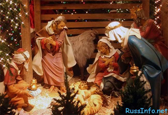 какого числа Католическое рождество в 2020 году