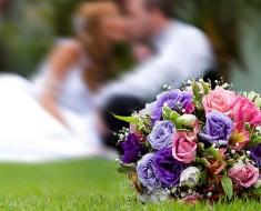 2018 год хороший для свадьбы