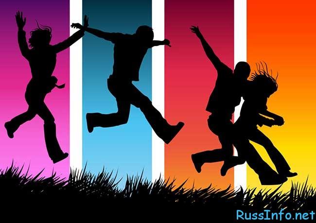 когда будет День Молодежи России 2018