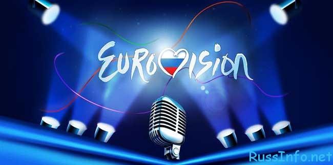 детское Евровидение 2016