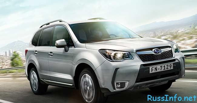 технические характеристики Subaru Forester 2016